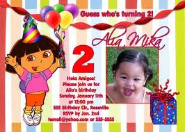 dora fiesta birthday party invitation card