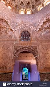 Moorish Design Round Shaped Domed Ceiling Arch Alhambra Moorish Design Granada