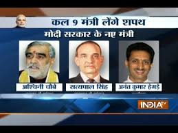 Modi Cabinet List Modi Cabinet Reshuffle 9 New Faces To Be Inducted Into Union