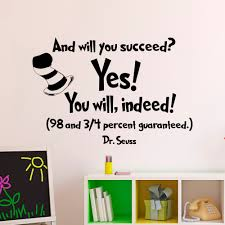 wall decal dr seuss quotes and will you succeed yes you will zoom