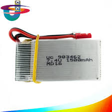 lexus rx300 battery replacement online get cheap 7 4v 1500mah battery aliexpress com alibaba group