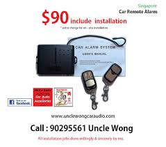 nissan accessories installation guides car accessories u2014 uncle wong car audio