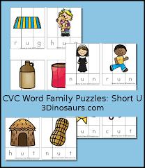 free cvc word family puzzles short u ug un ut 3dinosaurs