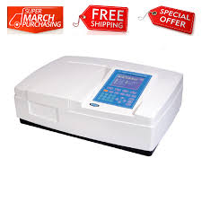 infrared spectrophotometer infrared spectrophotometer suppliers