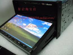 diy pc car pc chassis diy car pc 7 inch screen in car pc from automobiles