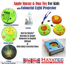apple quran apple eid gift quran nasheed dua player islamic learning projector