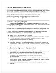 cover letter for a internship accounting internship cover letter