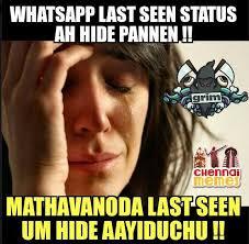 Status Meme - whatsapp last seen status tamil memes