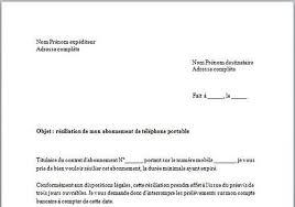 lettre de demande de fourniture de bureau télécharger modele de tableau de gestion de fournitures de bureau