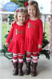 matching sibling