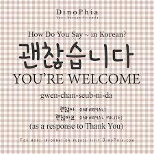 9 best korean how do you say things in korean images on