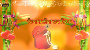 wedding wishes lyrics happy wedding wishes in punjabi marriage greetings punjabi