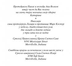 wedding invitations wording sles 21st birthday party invitation wording sles style by