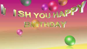animated happy birthday cards alanarasbach com