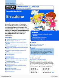 fiche p馘agogique atelier cuisine les verbes d 2 en cuisine fichespédagogiques com