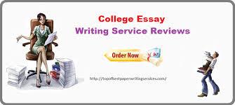 essay service custom admission essay ghostwriters trial of tempel