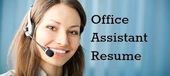 Sample Clerical Resume by Sample Clerical Resume