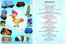 Print Advertisement Idea Design Print Advertisement Idea Design Creative Poster Design Poster