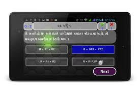 science u0026 technology 10th std android apps on google play