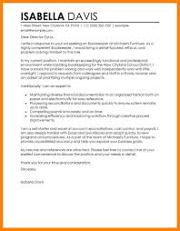strong cover letter examples good shower invitation templates free