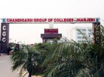 resume templates word accountant general punjab chandigarh university b sc hons in agriculture at cu chandigarh shiksha