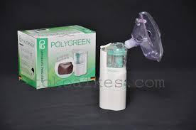 Obat Ventolin Untuk Nebulizer ventolin nebulizer untuk bayi