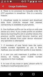 maadhaar android apps on google play