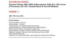 5 hours class online sap hr hcm online docs