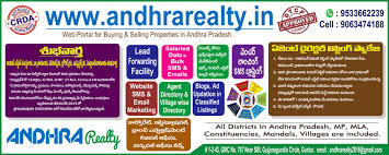 real estate in guntur u0026 amaravathi