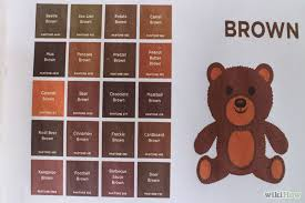 paint colors to make brown ideas glidden 10yy35 196 brown bag