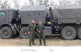 Russia Equipped Six Military Bases by Identification Of Military Units And The Armament Of Artillery