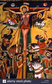 painting of jesus christ on the cross inside the new cathedral of