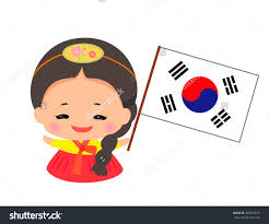 Korea Flag Icon Clipart Korean Flag Collection