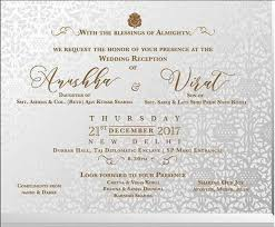 wedding card blessings wedding card anushka viraj witty vows
