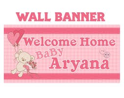 welcome home baby shower welcome home baby banner personalized party banners it s a girl