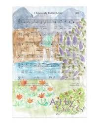 the morning breaks hymn mountains in watercolor hymn