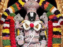 lord venkateswara pics lord venkateswara swamy the divine incarnation of vishnu