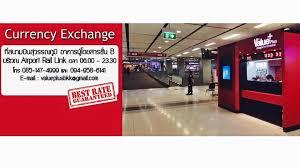 ouvrir un bureau de change 30 awesome bureau de change aeroport roissy localsonlymovie com