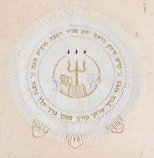 seder matzah passover matzah covers narrative seder matzah cover bazaar