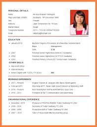how can i make a resume resume make a resume 1 sample resume