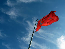 Turkey National Flag Turkey Full Hd Flag Wide Screen Wallpaper 1080p 2k 4k