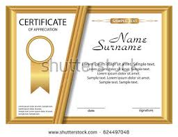 sample text for certificate of appreciation template certificate appreciation gold design vector stock vector
