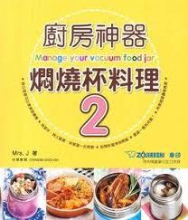 cuisine mod鑞e d exposition 音像影視圖書 香港電視hktvmall 網上購物