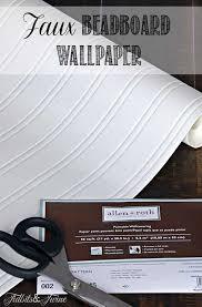 Installing Beadboard Wallpaper - photo collection faux beadboard wallpaper