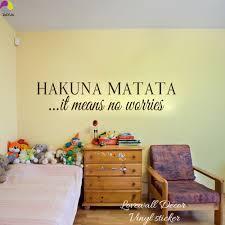 que signifie chambre hakuna matata signifie qu il signifie pas de soucis quote wall