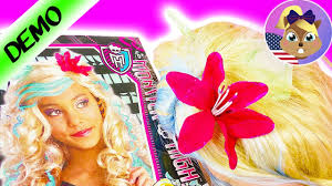 monster high lagoona blue wig for kids to dress up costume youtube