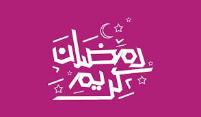 30 free vector ramazan mubarak ramadan kareem arabic calligraphy