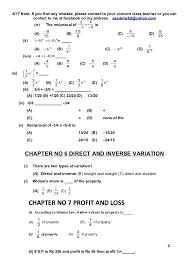 Oxford Countdown Level 6 Maths Mcqs Mcq S For Class 7th