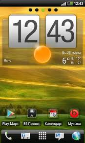 thema apk htc sense 4 0 go theme apk for android