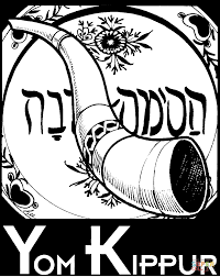 yom kippur coloring page free printable coloring pages